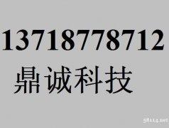 机械革命电脑售后电话 北京机械革命笔记本客服电话