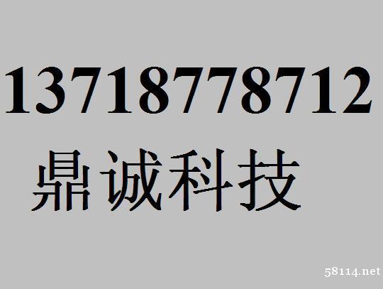 北京机械革命售后服务 机械革命蓝屏专业维修