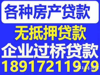 贷款那么多,上海来这看看就好!安全快速放心!
