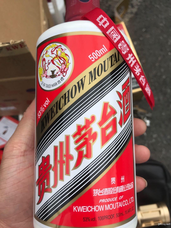 闵行区**回收茅台酒回收五粮液回收老茅台酒