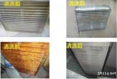 上海餐厅广场单位油烟机净化器鼓风机管道等等设备清洗
