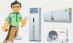 萧山新街镇空调维修 有问题随时可以来电咨询
