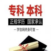 中国传媒大学自考网络与新媒体本科统考一次好毕业好拿学位