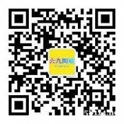 深圳空放-身份证贷款大额空放龙岗空放贷款无前期空放私借深圳