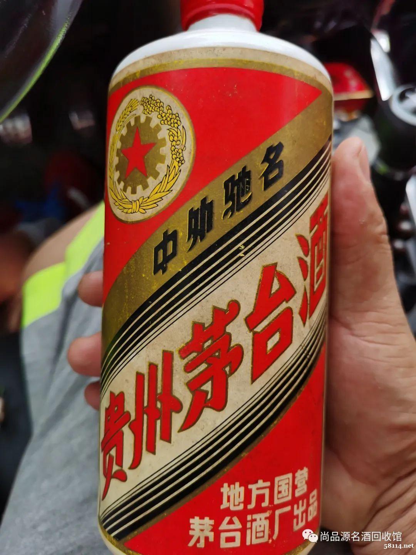 闸北区高价**回收茅台酒回收五粮液回收洋酒