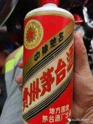 闸北区高价**回收茅台酒回收五粮液回收郎酒