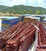 广东惠州处理100吨废铁