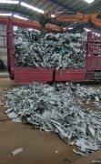 处理车厂下来的60吨废铝边角料